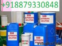 Ssd Chemical 918879330848 Solution