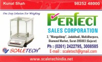 Logo - Perfect Sales Corporation