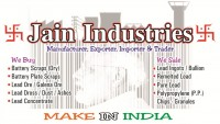 Logo - Jain Industries