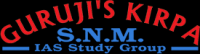 Logo - SNM IAS Coaching Institute