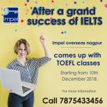 Logo - Take Training of TOEFL at Impel Overseas Nagpur