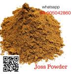 Logo - Chu Pah Joss Powder Factory