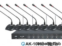 AK 1008 ONE FOR EIGHT MIC