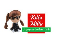 Logo - Kittu Mittu (Siyappa Unlimited)