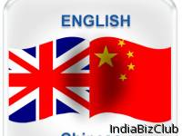 English Into Asian Languages