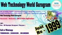 Logo - Web Technology World Gurugram