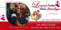 Logo - Love problem Solution Astrologer