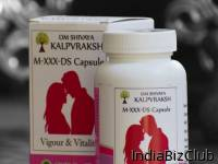 M XXX DS Ayurvedic Capsule For Male Power