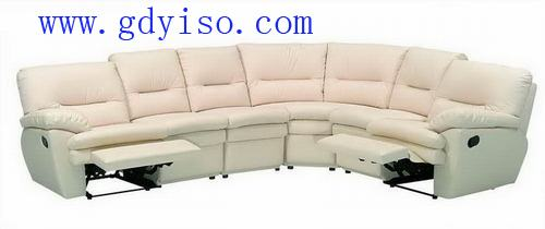 Leather sofa recliner from yiso furniture