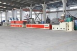 Wood Plastic Production Line (LGHB-01)