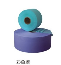 colorful PE film for diaper and napkin backsheet