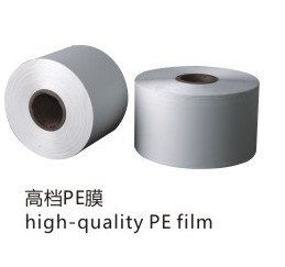 Casting PE film for diaper and sanitary napkin
