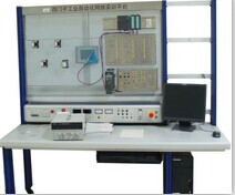 ZM1300AT-3 Industrial Automation And Control Technology Training Equipment
