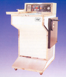 YSI-118 Yorco Cryostat Microtome Automatic