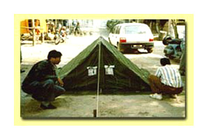 Tent & Covers