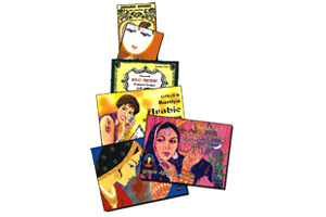 BOOKS ON MEHANDI