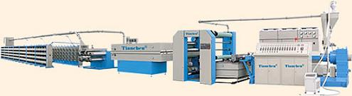 PP Woven Sack Making Machine Exporters