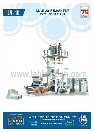 LN- 111 Multi layer blown film extrusions Plant
