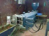 REPROCESS PLANT/ RECYCLING PLANT