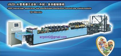 JSZD-A Series three-side (middle sealing)multi-function bag making machine