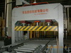 Bamboo wood composite boards production equipment