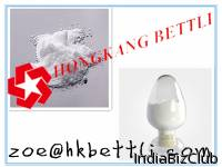 Raw Materials Promethazine Hydrochloride 58 33 3 For Treatment Of Allergic Disorder